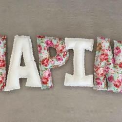 Μαρίνα name banner